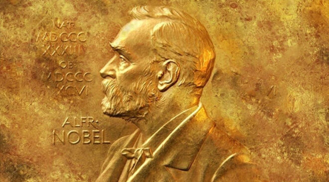 2021 Nobel Edebiyat Ödülü Gurnah'ın